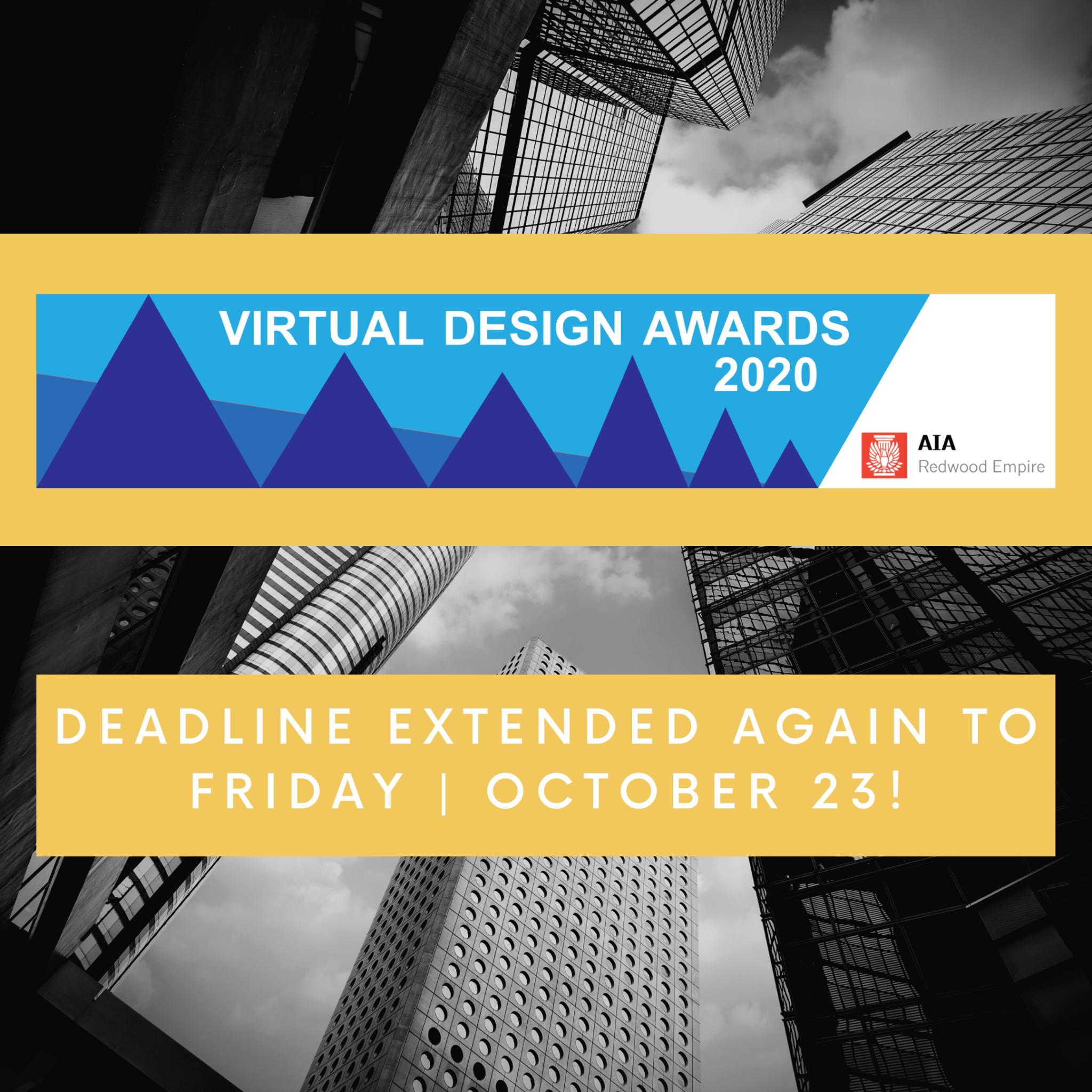 2020 Design Awards Submission Deadline